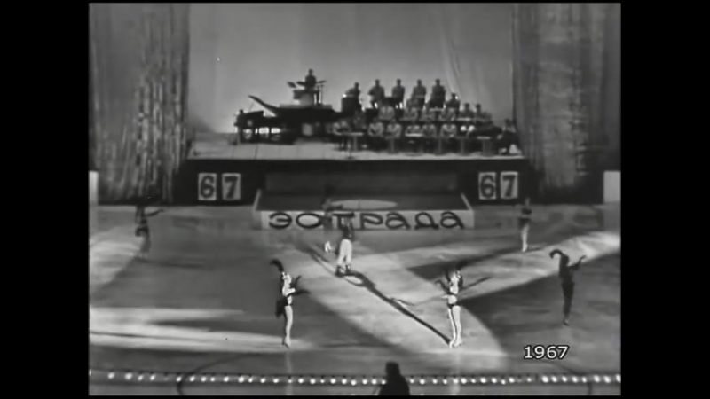 Эстрада-67 (1967)