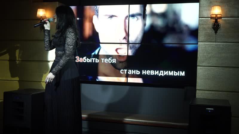 Ксения Земляникина Ты не здесь cover