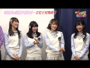 180603 NMB48 Murase Sae no Mahjong Gachi Battle 12