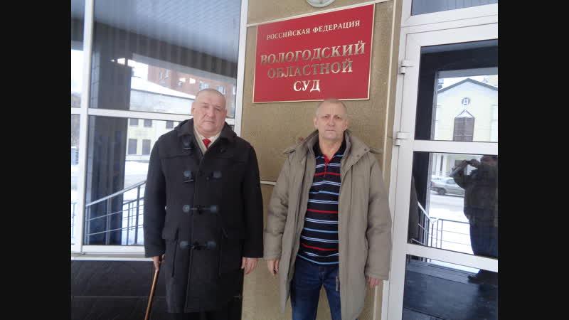 О коррумпированности зависимости и безответственности суда ГужевTV