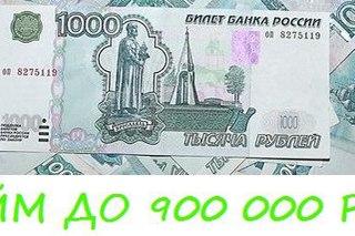 Деньги под расписку от частных лиц в москве срочно при личной встрече под 40