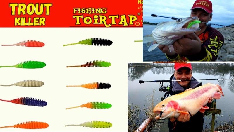 Обзор силиконовых приманок Trout Killer от фирмы TOIRTAP Секреты удачной рыбалки