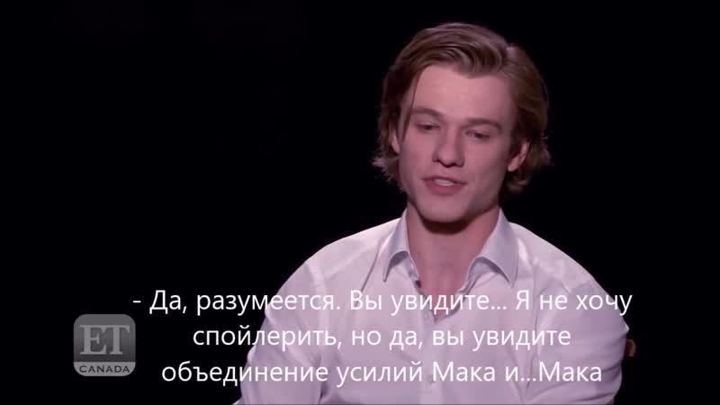 Лукас Тилл о 3 сезоне МакГайвера rus sub