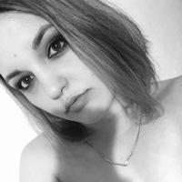 Ирина Петухова