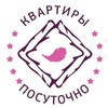 Апартаменты Санкт-Петербург Спб посуточно