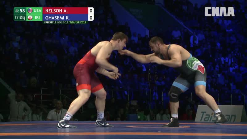 Матчевая встреча США Иран До 125 кг Nelson Ghasemi