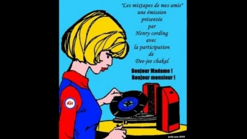 Catherine Desmarets Les Petites Croix 1967 Текст Перевод