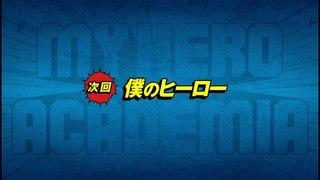 Boku no Hero Academia 3  — превью 4-го эпизода
