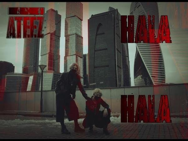 (Dance cover by Ren HouJI) ATEEZ - HALA HALA (Hearts Awakened, Live Alive)