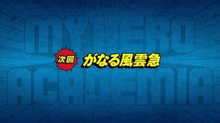 Boku no Hero Academia - превью 6 серии