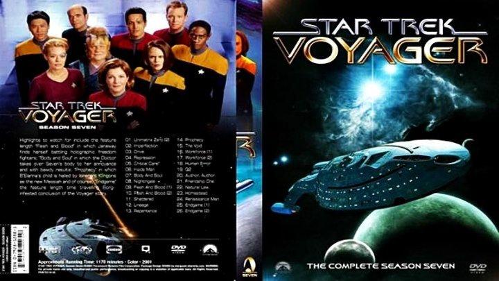 Звёздный путь Вояджер 169 Эндшпиль 2001 фантастика боевик приключения