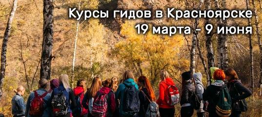 красноярск курсы фотографии