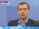 Я могу вам сказать только одно никто никогда не вернётся в 2007 год © Дмитрий Медведев