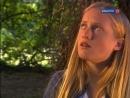 Гвен Джонс - ученица Мерлина 4 серия