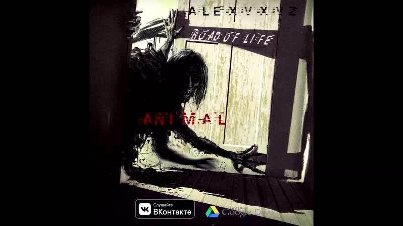 Alexvxvz Animal Demo