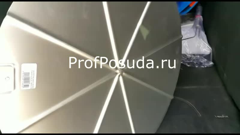 Поднос круглый d=45 см для пиццы на 8 сегментов с ручкой Gimetal 1 2 артикул 1008422