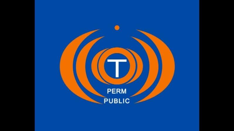 Perm Public TV- партнер Magicscope.TV PermLIVE