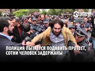 """""""Бархатная революция"""" от начала протестов до отставки Саргсяна"""