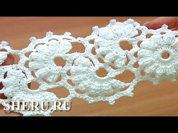How To Crochet Round Lace Урок 2 часть 1 из 2 Кружево ленточное
