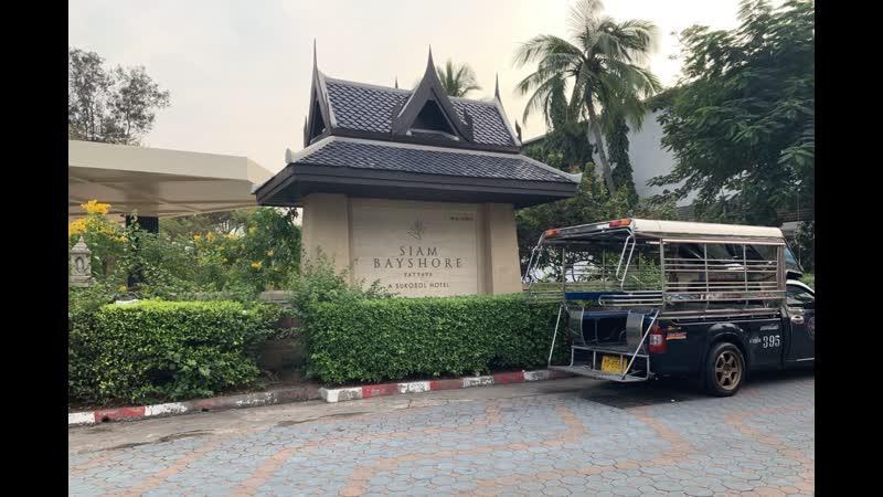 Siam bayshore hotel 2