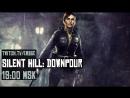 Грязные секреты   Silent Hill: Downpour