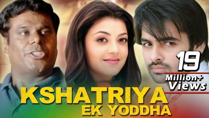 Kshatriya - Ek Yoddha | Hindi Dubbed Movie | كاشتريا- ايك يوددها | With Arabic Subtitles (HD)