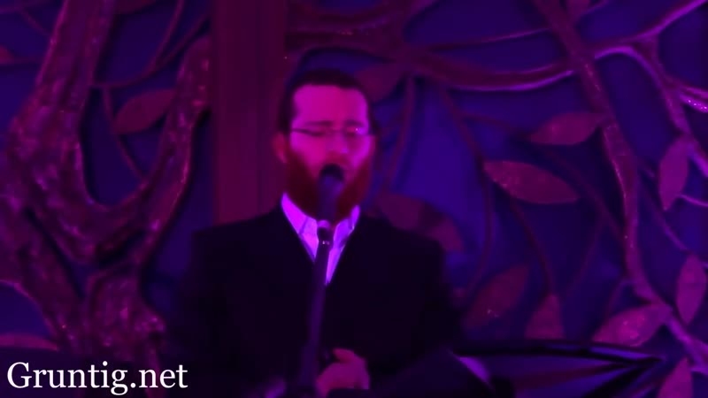 Lincoln Square Synagogue Cantorial Concert - Sherwood Goffin Yanky Lemmer Netanel Herstik