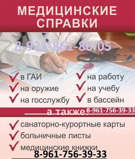Продаю больничные листы Верея