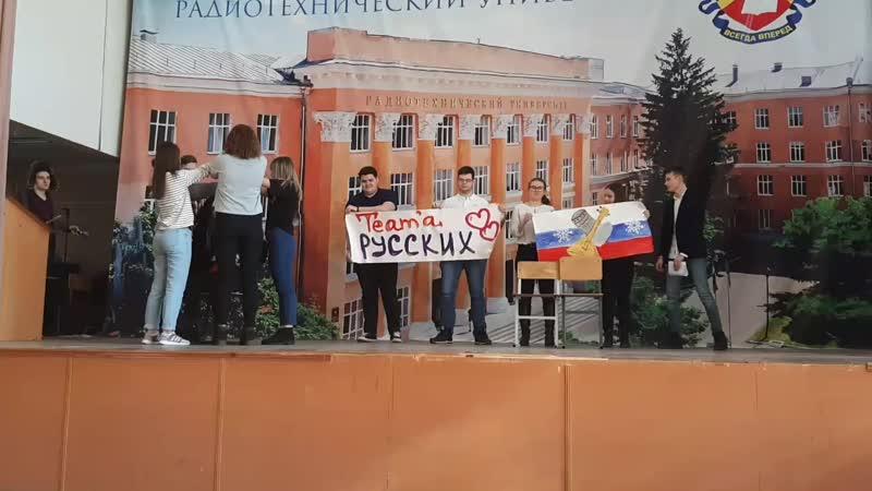 МК 2 отряд Тeam'a Русских