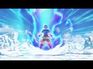 Dragon Ball Super: Broly (2018) - Фрагмент 02 - Трансформация Гоку  [ShineDragonDub]