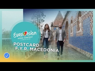 Postcard of Eye Cue from . Macedonia - Eurovision 2018