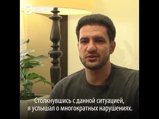 В Казани оперного певца уволили из театра из-за низкого роста  170 см. Перед первым выступлением оказалось, что костюмы для нег
