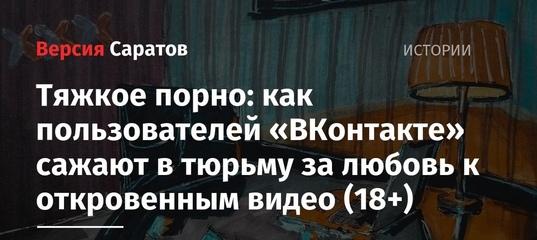 Вам посетить русские порно ролики с лесбиянками принимаю. мой взгляд, это