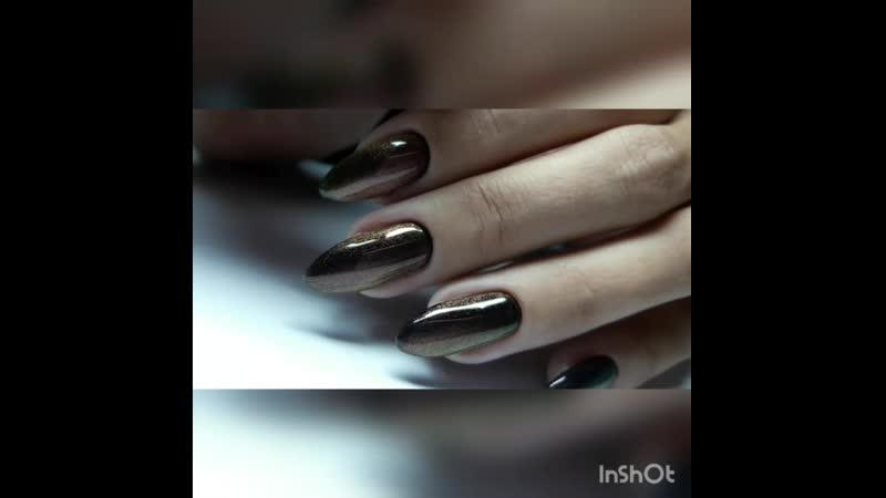 Маникюр Кошачий глаз 5D Дизайн ногтей