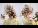 SUPER EASY PARTY HAIRSTYLE VOLUMINOUS BUN FOR SHORT MEDIUM OR LONG HAIR Awesome Hairstyles ✔
