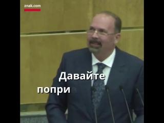 Госдума стоя аплодирует членам Конгресса США, который принимает санкции против России.mp4