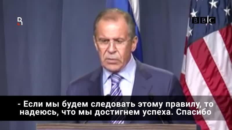 Лучшие шутки Сергея Лаврова подборка цитат