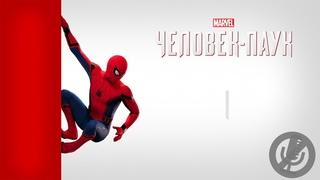 Spider-Man Прохождение Без Комментариев На 100% Часть 1 - Пролог