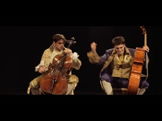 Cover / AC/DC - Thunderstruck (Cover 2CELLOS)