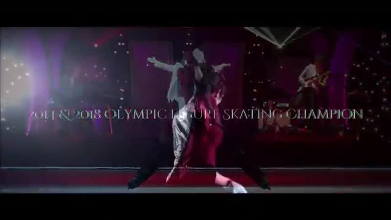 Grasp it, sense it, hear it, feel it... ThePhantomOfTheOpera is here! - YuzuruHanyu, the 2x Olympic Champion, presents the majes