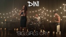 Sia - Big Girls Cry (Official Video) - Cover by Dini