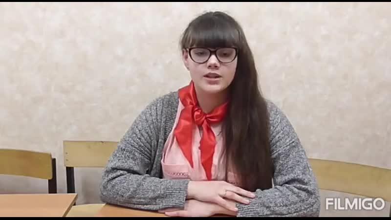 Зубцова Алина