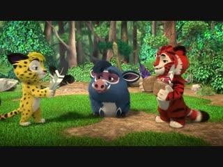 Лео и Тиг - Влюбленныи Куба - Серия 25 - мультфильм для детеи о жителях таиги