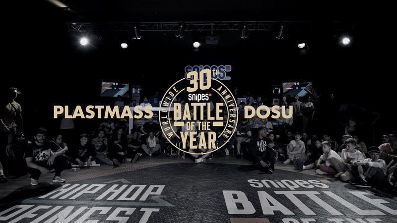 Plastmass vs Dosu 1vs1 Final Snipes BOTY CE 2019