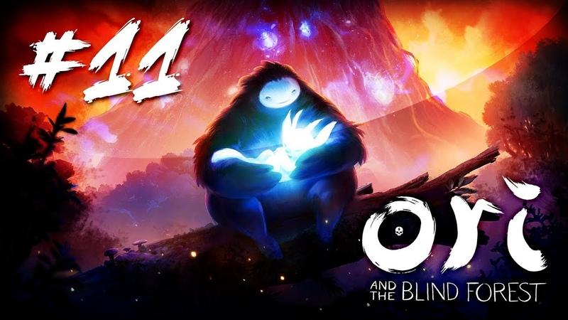 Ori and the Blind Forest 11 Печать Гумон