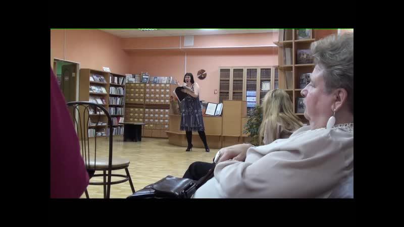 С Баневич Сцена безумия Николь Дайвер