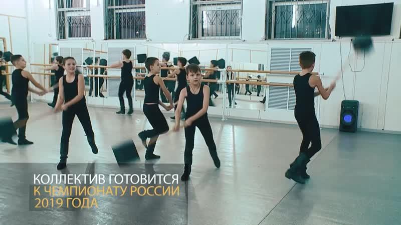 «Подольчане» готовятся к чемпионату России по народным танцам