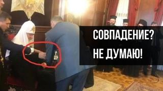"""""""Новичком"""" снова запахло... - Охранники Гундяева пытались отравить Варфоломея"""