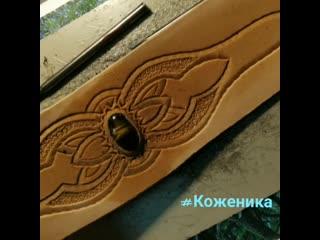 создание волшебного браслета))