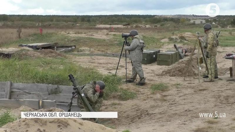 Ворога зупинили як мінометники прикордонники відточували навики стрільби в Оршанці